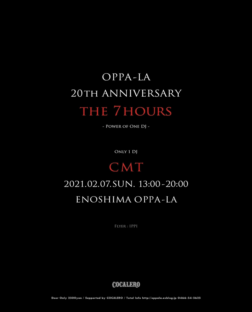 """CMT \"""" the 7hours \"""" _d0106911_14584704.jpg"""