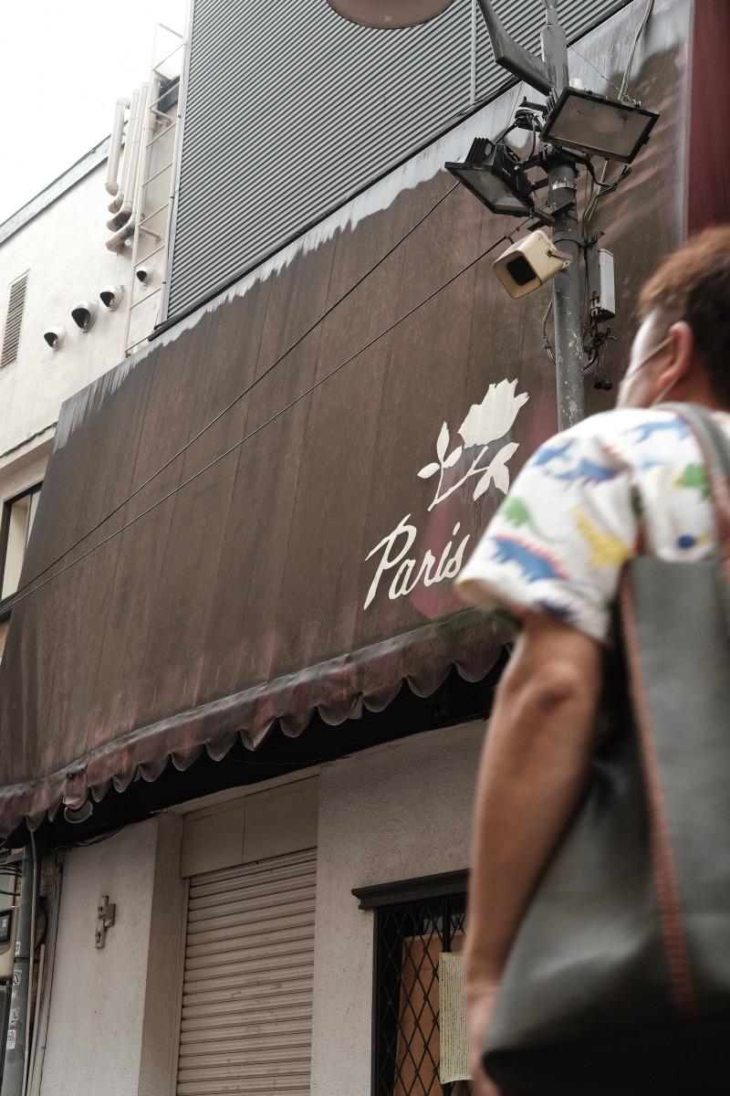 渋谷  さよなら、喫茶Paris_b0061717_00082226.jpg