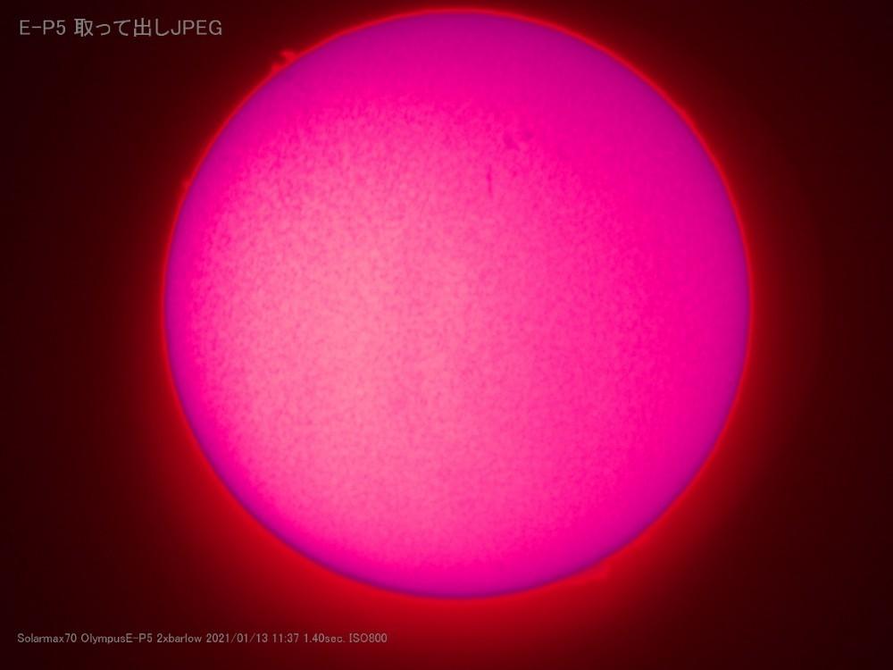 いろんなデジカメで太陽を撮ってみる(7) オリンパスE-P5_a0095470_14551222.jpg