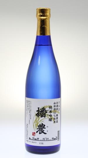 播農 純米吟醸[三宅酒造]_f0138598_17270639.jpg
