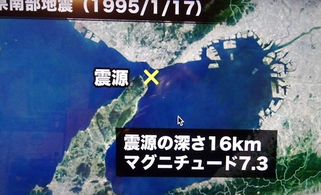 阪神・淡路大地震から26年…_e0078900_05060801.jpg
