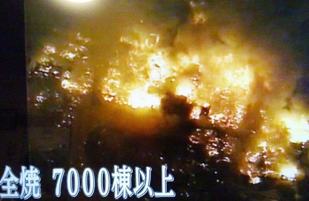 阪神・淡路大地震から26年…_e0078900_05070046.jpg
