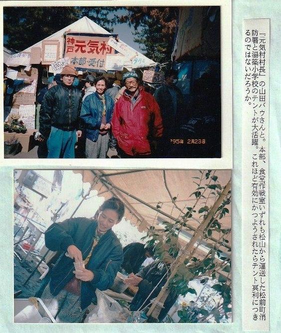 阪神・淡路大地震から26年…_e0078900_05073031.jpg