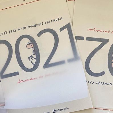 ***2021年 カレンダー 印刷屋さんから 到着_e0148304_17190345.jpg