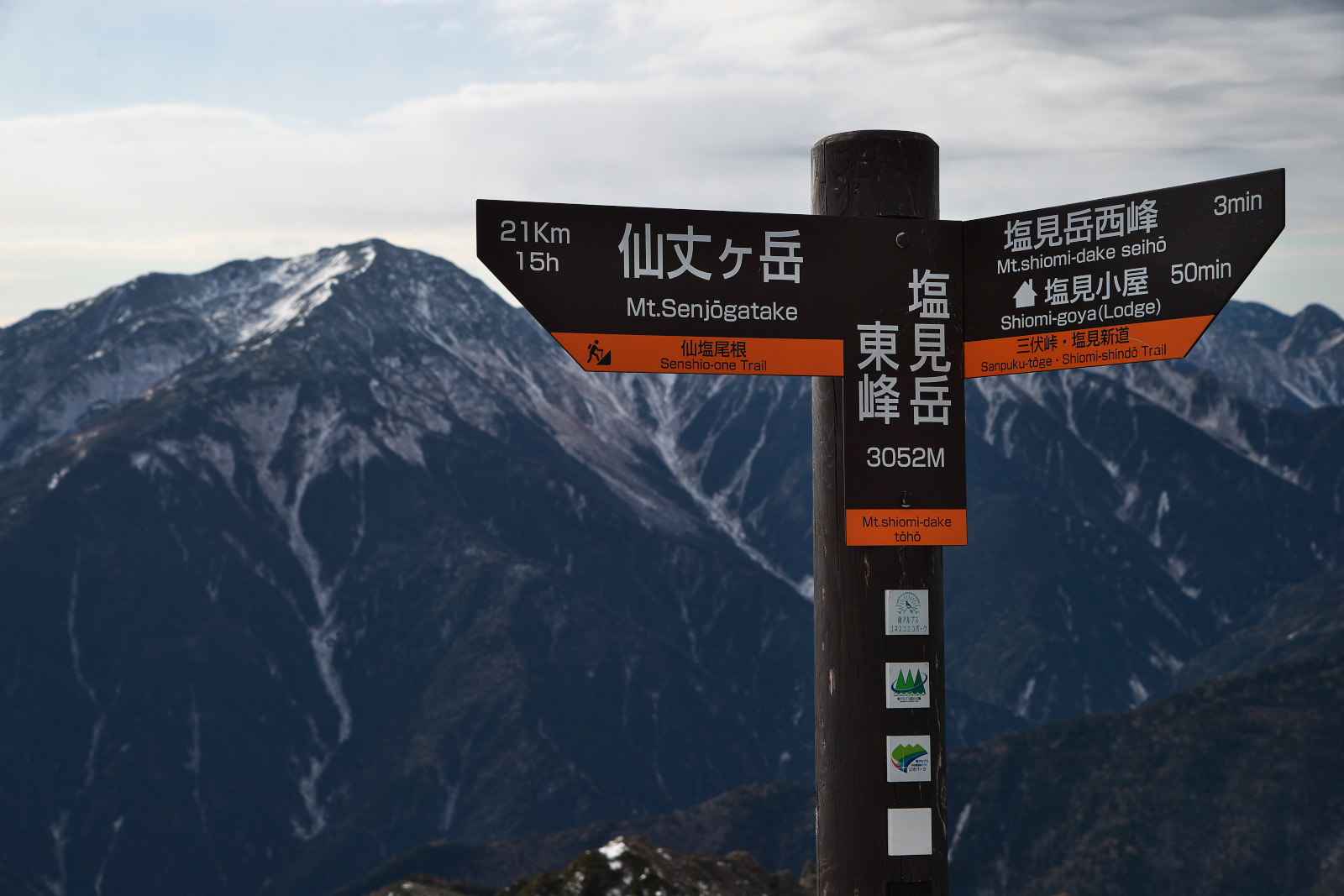 塩見岳_c0169106_20342237.jpg