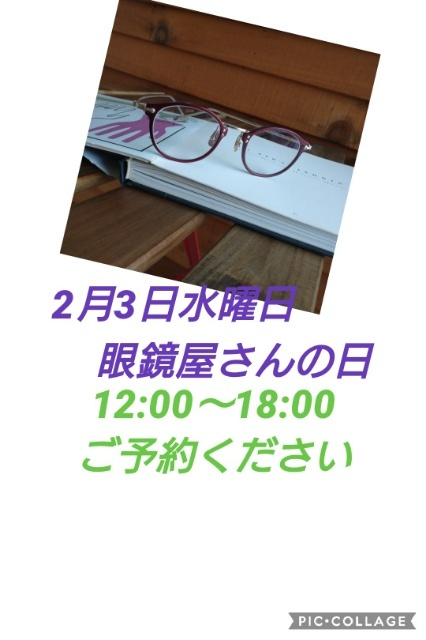 _f0218407_15302016.jpg