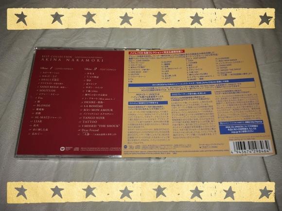 中森明菜 / ベスト・コレクション ~ ラブ・ソングス&ポップ・ソングス ~_b0042308_14464230.jpg