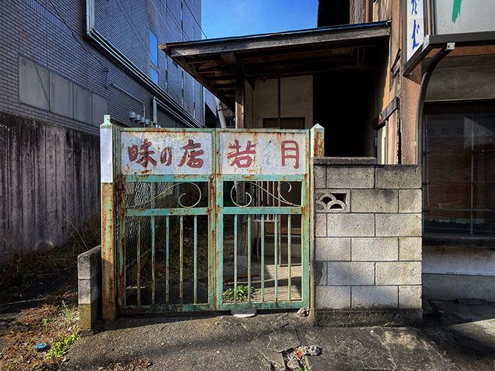 比企郡小川町大塚 / iPhone 11_c0334533_16120150.jpg