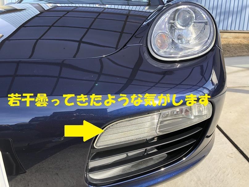 始動_e0094656_15373863.jpg