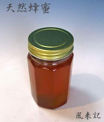 中国春蘭「明梅」          No.2074_d0103457_09535866.jpg