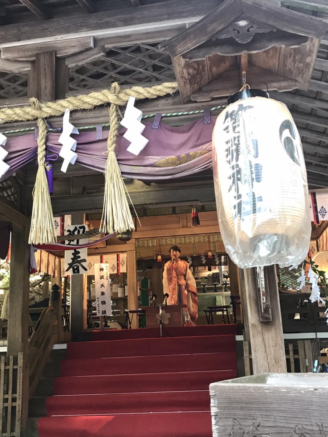 「コロナ退散祈願」_c0385359_17363688.jpg