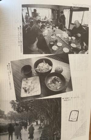 阪神淡路大震災 四半世紀+1年(私的回想)_a0020162_14252543.jpeg