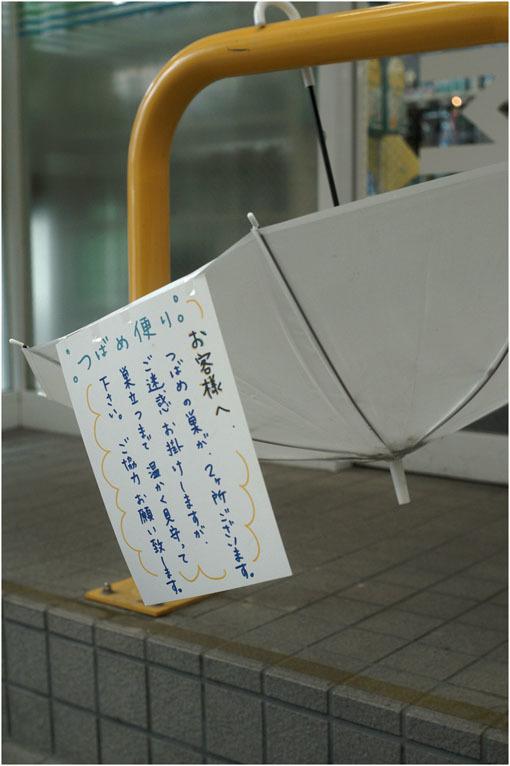 877 プレゼンテーション(2020年6月12日バルター50mmf2.3奈良町を落ち着いて見回し)日光、月光哀れ  _c0168172_11453057.jpg