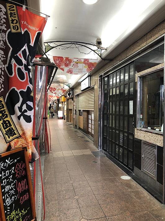 定期的な会合で神戸へ出かけました_a0212380_11245453.jpg