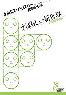 味覚_d0145790_04534552.jpg