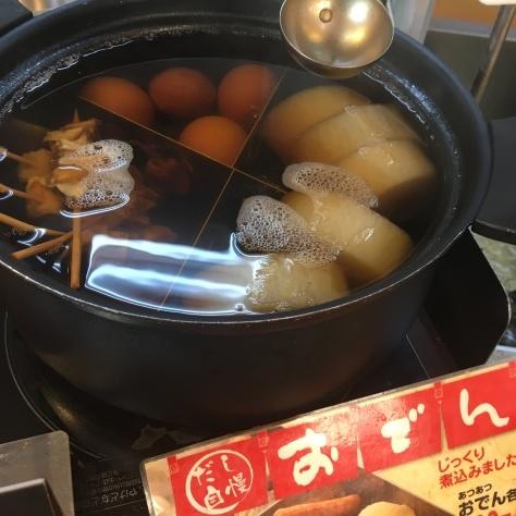 讃岐製麺       箕面半町店_c0118393_11574620.jpg