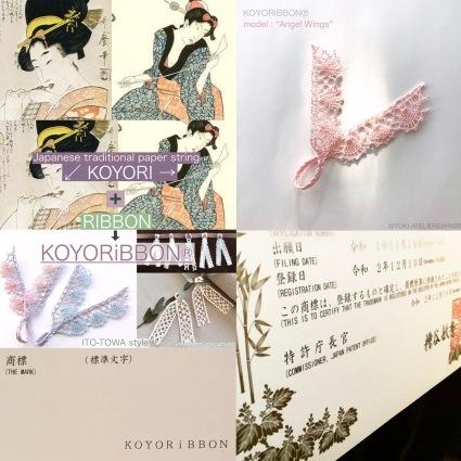 『こよりぼん』と、KOYORI_f0108001_22294391.jpeg