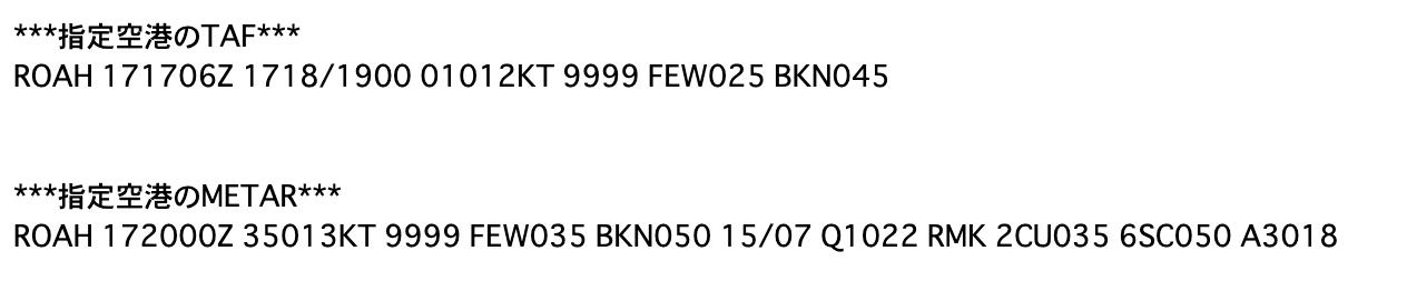 月曜日、北風少しだけ吹きます。_c0098020_05325640.png