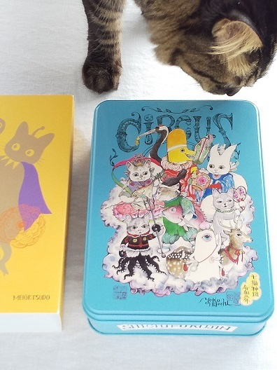 「ヒグチユウコ展 CIRCUS」~グッズ編~ - キッチンで猫と・・・
