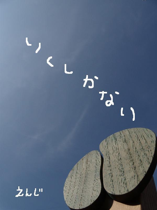 守成クラブ 兵庫加古川会場_d0165772_20512784.jpg