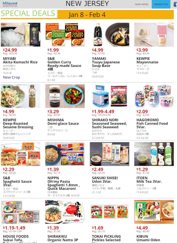 日本食スーパーの『Mitsuwa』、売れ過ぎで年明け一週間セール品を見送り⁉_b0007805_23241854.jpg