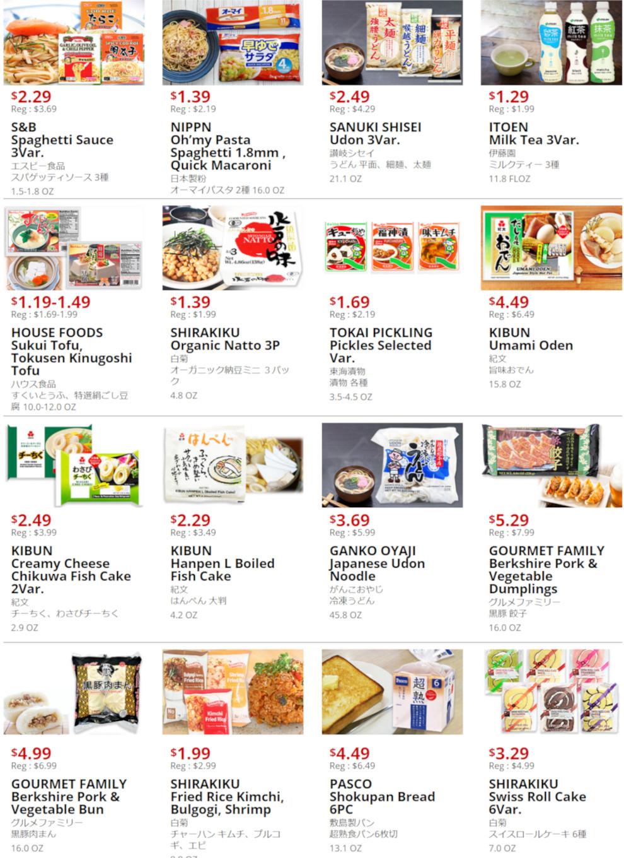 日本食スーパーの『Mitsuwa』、売れ過ぎで年明け一週間セール品を見送り⁉_b0007805_23475121.jpg