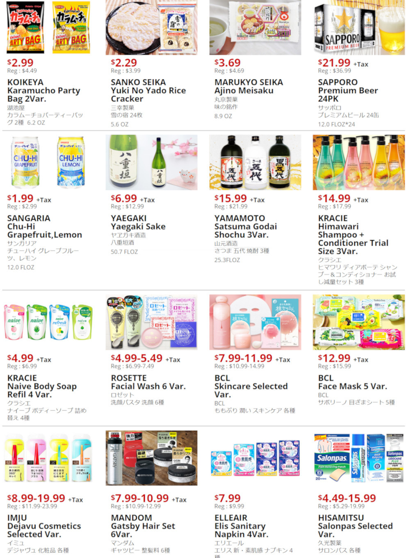 日本食スーパーの『Mitsuwa』、売れ過ぎで年明け一週間セール品を見送り⁉_b0007805_23490175.jpg