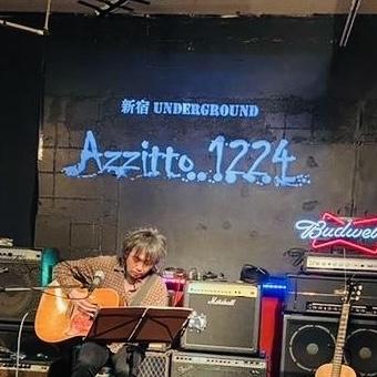 孤独のギター 第138話 「ありがとう、新宿UNDERGROUND Azzitto1224」_d0359212_20480464.jpg