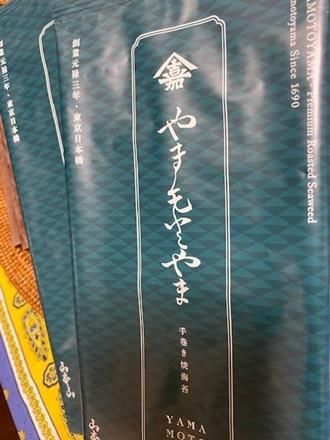 難しい手巻き寿司_a0105023_19450435.jpg