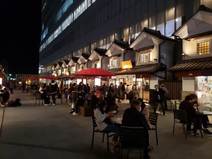 「小田原おでん本店 ミナカ小田原店」で夜飲み♪_c0169330_11255179.jpg
