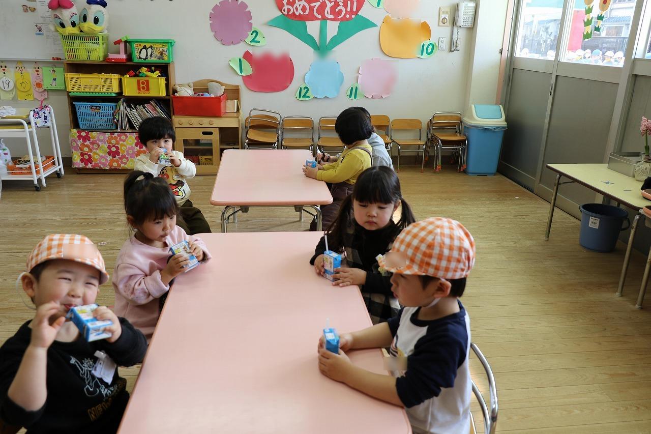 1月19日の活動_e0213130_17093974.jpg