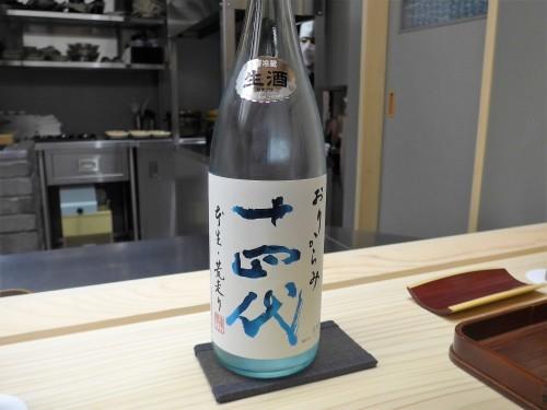 赤坂「赤坂 おぎ乃」へ行く。_f0232060_19514176.jpg