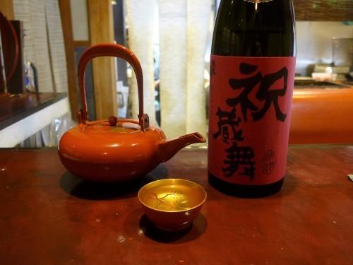 京都・木屋町「りょうりや御旅屋」へ行く。_f0232060_20341149.jpg