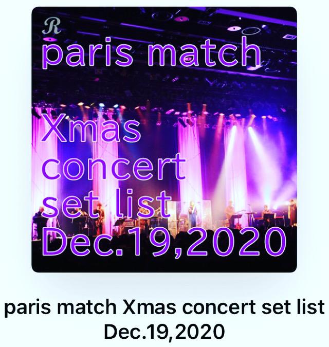 クリスマスコンサートダイジェスト!_e0123401_00042135.jpg