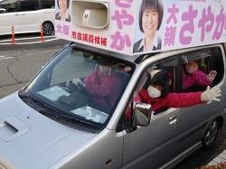 茨木から菅政権NOの審判を!日本共産党の3人を再び市議会へ_c0133503_06503044.jpg