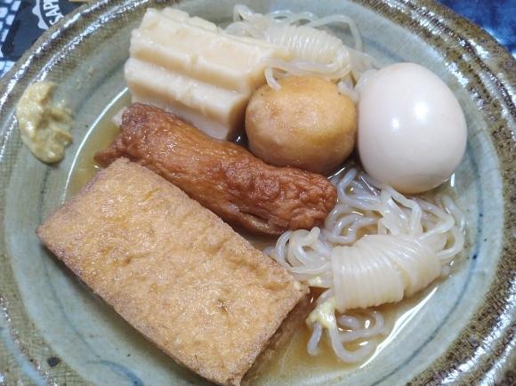 1/20 サントリーからだを想うオールフリー、にぎり寿司、おでん@自宅_b0042308_21135786.jpg
