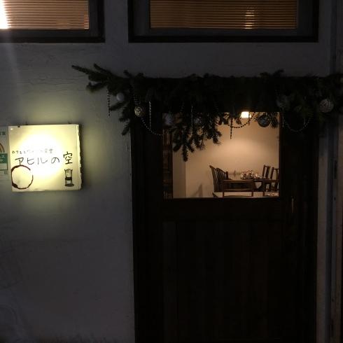 東高円寺のカフェ・バードバス さんにセール価格納品✨_a0137727_22360857.jpeg