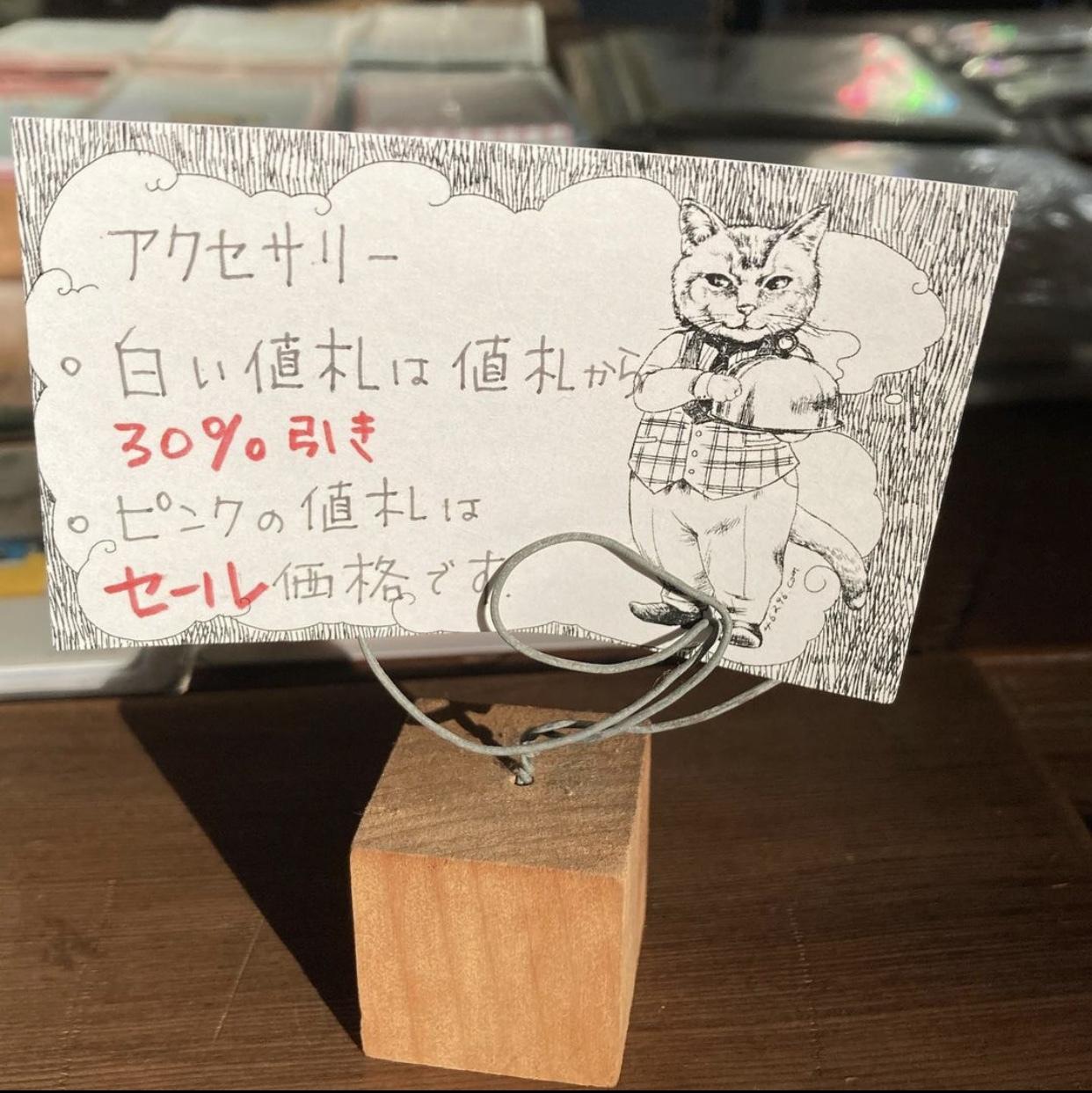 東高円寺のカフェ・バードバス さんにセール価格納品✨_a0137727_22454777.jpeg