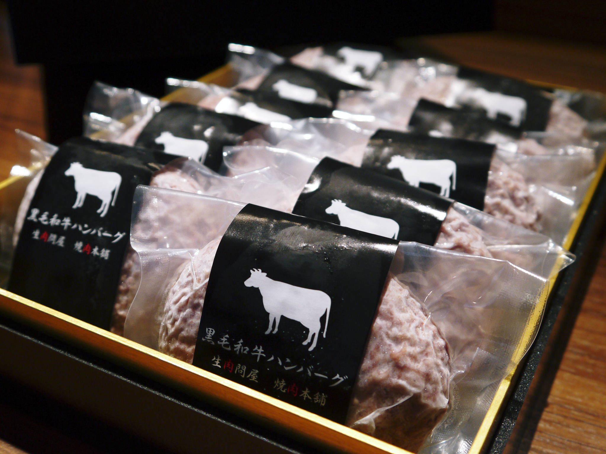 熊本県産の黒毛和牛100%のハンバーグステーキ!令和3年1月度の出荷をしました!2月度分予約受付中!_a0254656_16475564.jpg