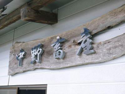 熊本県産の黒毛和牛100%のハンバーグステーキ!令和3年1月度の出荷をしました!2月度分予約受付中!_a0254656_16550850.jpg
