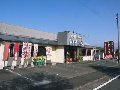 熊本県産の黒毛和牛100%のハンバーグステーキ!令和3年1月度の出荷をしました!2月度分予約受付中!_a0254656_17303908.jpg