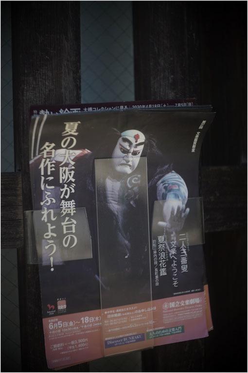 878 夢かうつつか(2020年6月7日パンタッカー50mmf2.3の奈良町ファンタジー)幻か?_c0168172_22072882.jpg