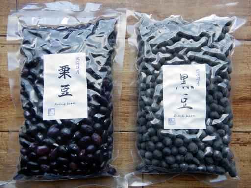 新豆を食べる_d0366590_18315836.jpg