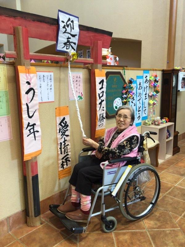 緑陽館神社にお参り_e0163042_17004059.jpg