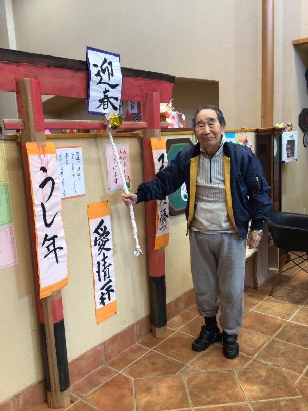 緑陽館神社にお参り_e0163042_17050242.jpg