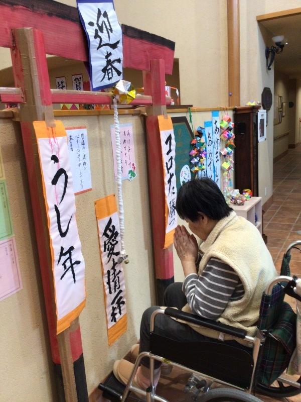 緑陽館神社にお参り_e0163042_17133711.jpg