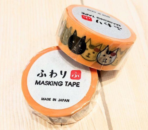ふわり マスキングテープ_d0345667_14563599.jpg