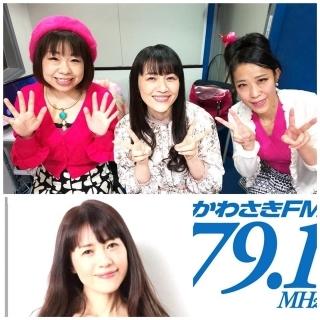 かわさきFMさんの番組へ。楽しかったな!_a0087471_17071110.jpg