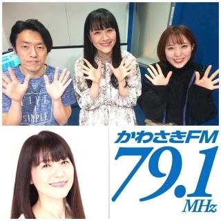 かわさきFMさんの番組へ。楽しかったな!_a0087471_17095917.jpg