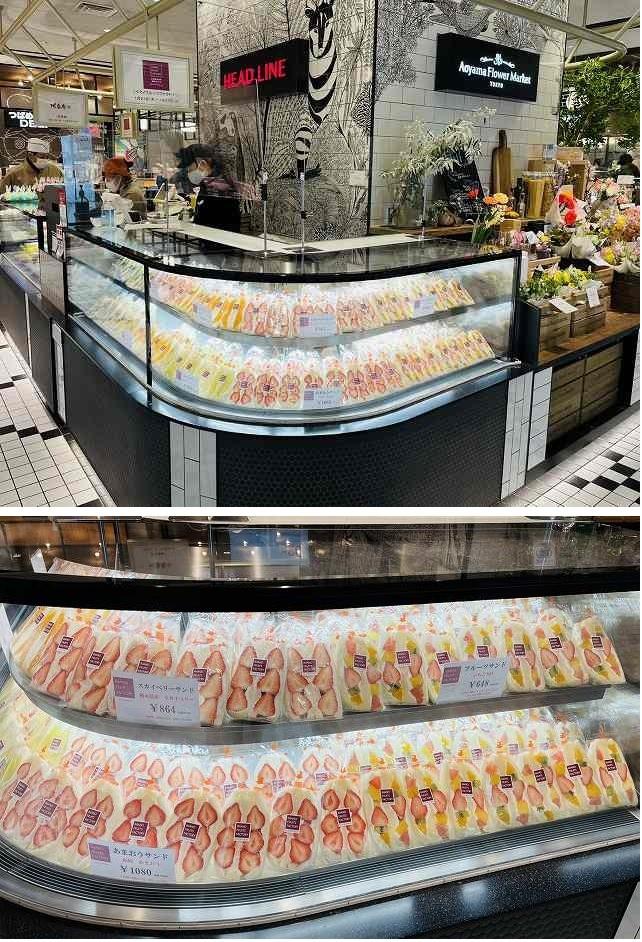 「渋谷スクランブルスクエア」にてイベント販売を開催中!_b0181172_16272364.jpg